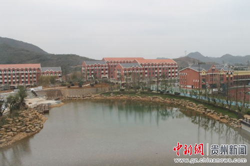贵州写作学会到贵阳幼儿师范高等专科学校举行