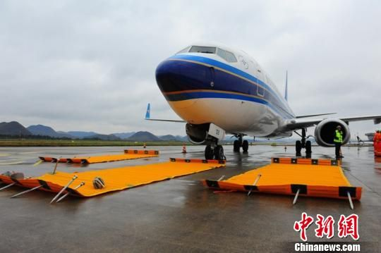 贵阳机场开展2013年应急救援综合演练