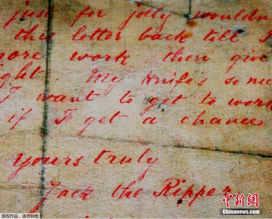 """2008年,伦敦的一家博物馆举办的关于""""开膛手杰克""""的展览,展览上展出一封当时凶手写给警察的一封信。"""