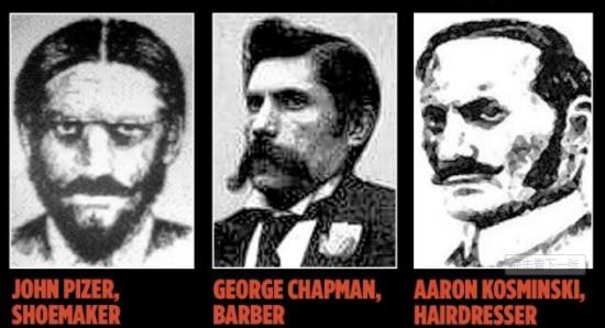 曾经被列为嫌疑犯的人员头像。(网页截图)