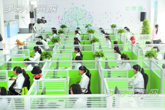 10月16日,贵阳大数据服务外包产业示范基地呼叫中心一角。