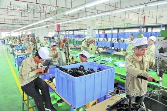 10月15日,瓮安县返乡农民工创业园贵州健宝儿童用品有限公司生产线一景。