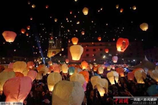 当地时间2014年12月22日,克罗地亚萨格勒布,约3000人参与了由当代艺术家Kresimir Tadija Kapulica组织的放天灯活动。该活动鼓励人们将自己的愿望送往茫茫宇宙。