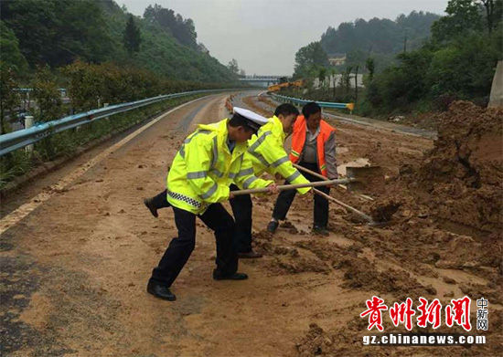 贵州遵义凤冈新闻_杭瑞高速凤冈境内塌方路段交通恢复通行--贵州新闻网