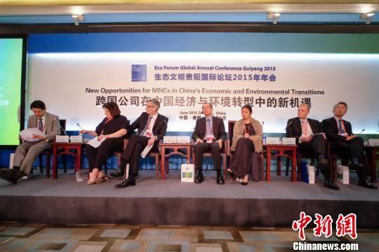 """""""跨国公司在中国经济与环境转型中的新机遇论坛""""于26日在贵阳举行,可口可乐、道达尔、威立雅等跨国高管对中国""""绿色""""前景颇为看好,在中国经济与环境转型中会产生新机遇,期待更多合作。 贺俊怡 摄"""