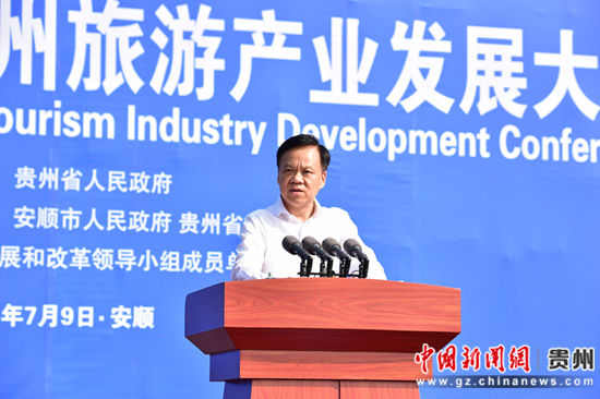2015年7月9日,陈敏尔省长在第十届贵州旅游产业发展大会上发表演讲。文媛摄