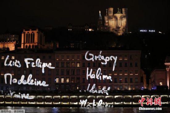 当地时间2015年12月8日,法国里昂,一年一度的里昂灯光节到来,灯光节在以点灯悼念巴黎恐袭遇难者的方式展开。并通过投影悼念巴黎恐袭案130名遇难者。河岸边的建筑被打上遇难者姓名。