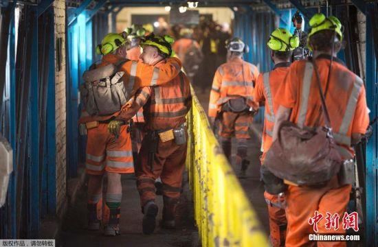 """煤矿工人称:""""对于这样的消息并我们并不感到惊讶。但这对于仍然在煤矿工作的员工以及对于英国曾经辉煌的煤炭工业来说,是沉重的打击。"""""""