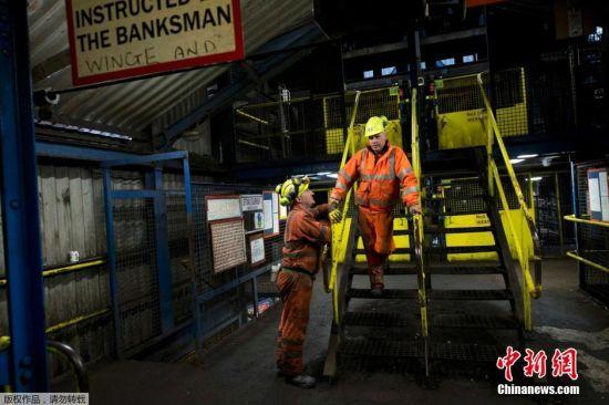 煤矿工人的最后一次值班。