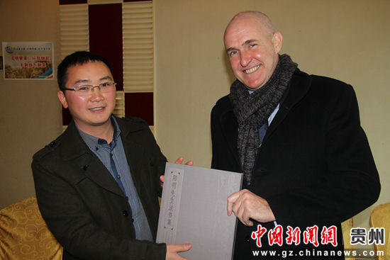 修文县委副书记马艳华向澳大利亚林震东先生赠送《阳明先生法书集》。修文供图