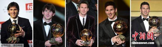 北京时间1月12日凌晨,2015年度FIFA颁奖礼在瑞士苏黎世举行。最终,梅西力压C罗和内马尔,创纪录的第五次获得FIFA金球奖。