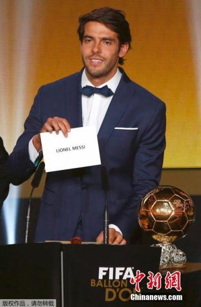 图为卡卡揭晓金球奖得主梅西。