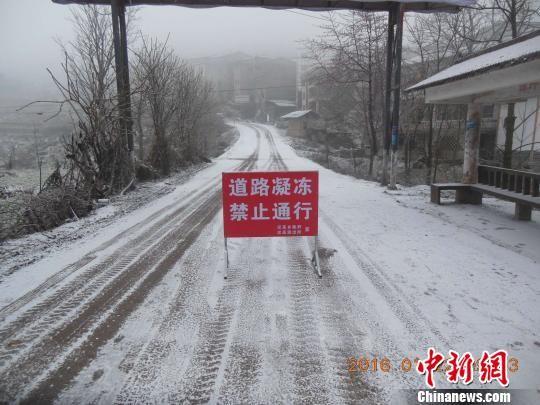 贵州务川县泥高乡已全面封路 。 陈娟 摄