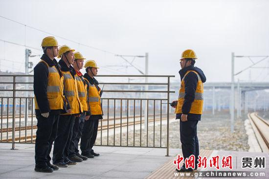 1月21日,贵阳北站给水吸污工作组长范名龙在给4名队员做工作安排。