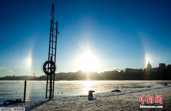 当地时间1月22日,瑞典斯德哥尔摩出现日晕天象。
