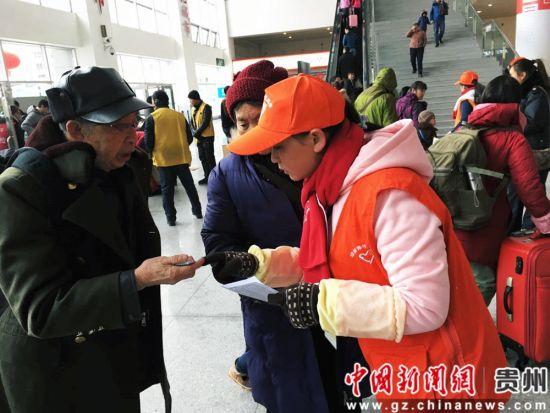 图为成都铁路局贵州境内凯里站志愿者开展春运服务。