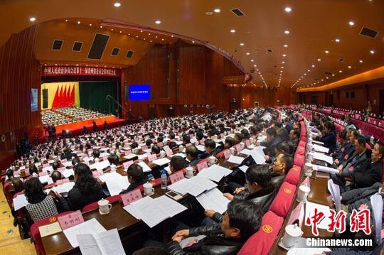 政协第十一届贵州省委员会第四次会议在贵阳开幕 贺俊怡摄