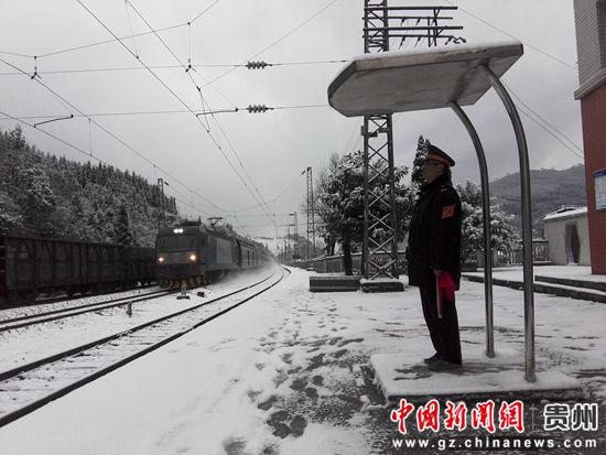 川黔线位于桐梓县境内的红花园车站的值班员周国军坚守岗位,正在大雪中迎车,该站是一个小站,一个班只有一个人当班,一个站一个班一个人。