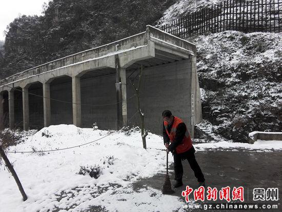 1月24日清晨,位于川黔铁路娄山关隧道口危岩看守点的职工正在打扫值班房门前积雪。郑珍荣 摄