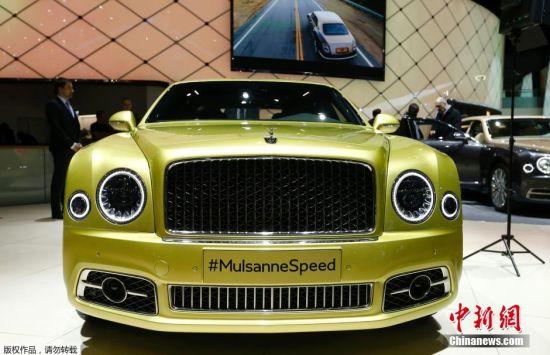 亮绿色的宾利超高性能旗舰车款Mulsanne speed登场。