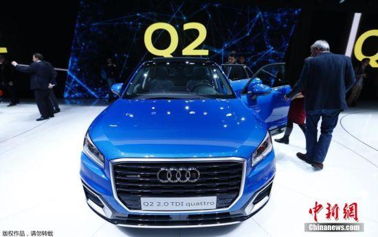 奥迪小型SUV车型Q2首发。