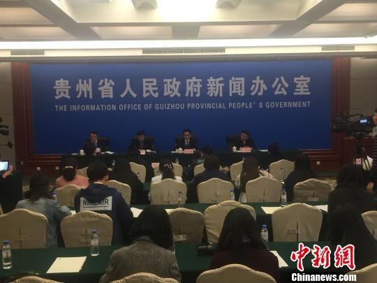 3月18日,贵州省政府新闻办公室在贵阳召开新闻发布会。记者会上获悉,第四届中国贵州人才博览会将于3月26日至27日在贵阳举行。 张伟 摄