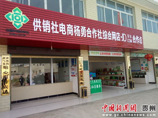 """黔西县建成的""""三位一体""""新型合作社的试点"""