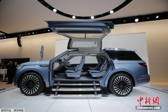 林肯领航者概念车型。