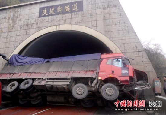 厦蓉高速贵州境4车追尾 酒精罐车受损泄漏