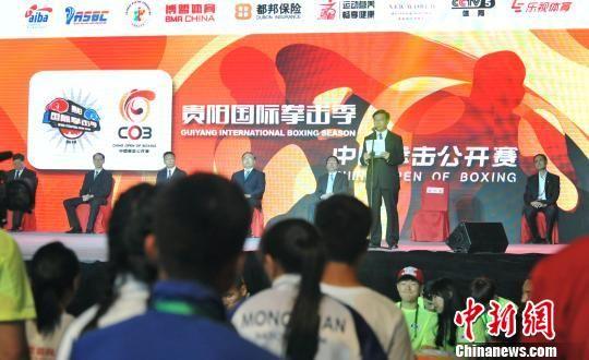 """图为2016年""""贵阳国际拳击季""""中国拳击公开赛开幕式现场。 张伟 摄"""