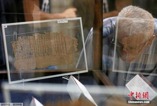 目前已知最古老纸莎草文献局部。