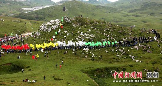 7月27日威宁自治县板底乡彝族同胞在白草坪举行祭山仪式.何欢 摄
