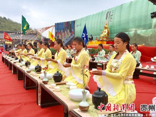 阳宝山佛茶文化研讨会佛茶文化展示。