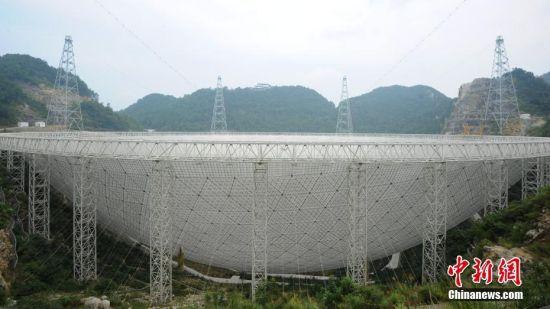 9月25日,世界最大单口径射电望远镜――500米口径球面射电望远镜(简称FAST)在贵州平塘县克度镇喀斯特洼坑中落成。图为9月24日拍摄的碗状FAST。中新社记者 贺俊怡 摄