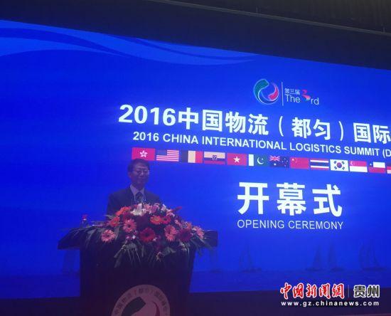 贵州省人大常委会副主任李岷