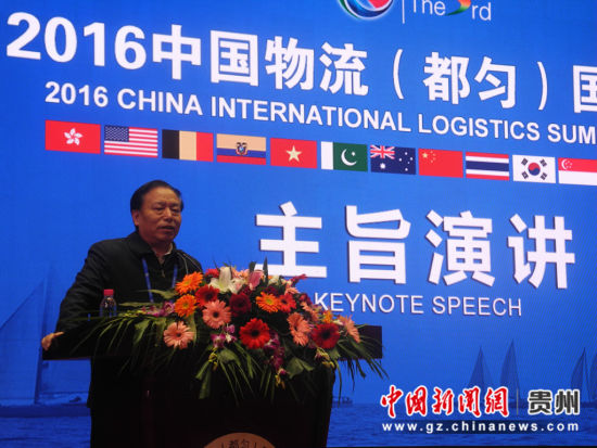 中国物流与采购联合会副会长贺登才