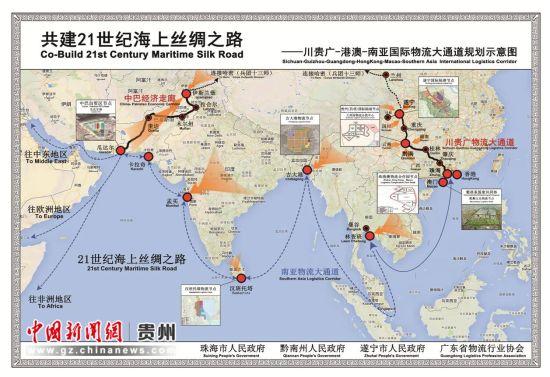 川贵广-港澳-南亚国际物流大通道规划示意图