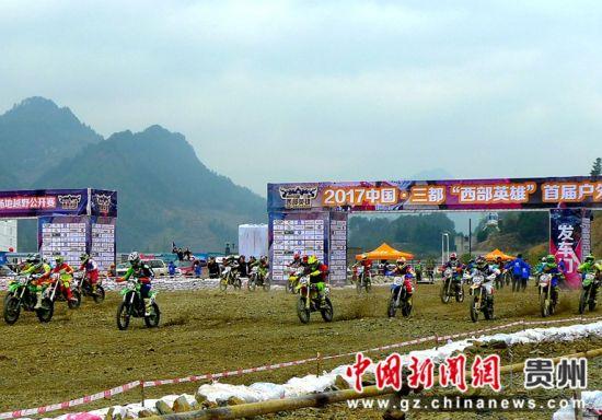 摩托车组的比赛 高原 摄