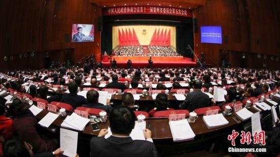 1月15日,贵州省政协十一届五次会议在贵阳开幕。 中新社记者 贺俊怡 摄