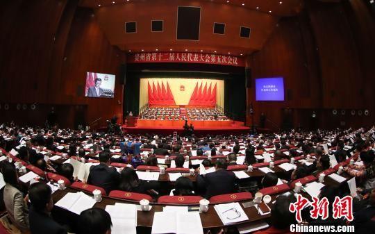 贵州省第十二届人民代表大会第五次会议16日在贵阳开幕。 贺俊怡 摄