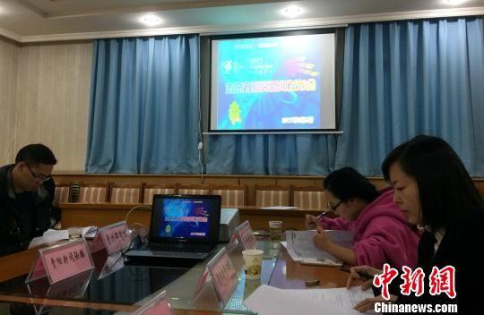 3月9日,共青团贵阳市委召开新闻发布会,面向海内外招募2017年数博会志愿者。 杨光振 摄
