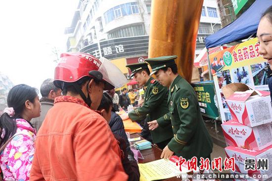 国际消费者权益保护日消防宣传活动