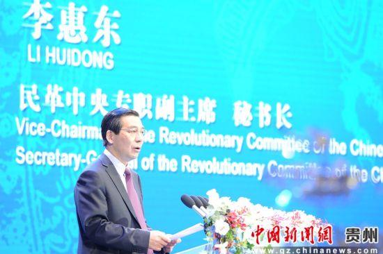 民革中央副主席兼秘书长李惠东。