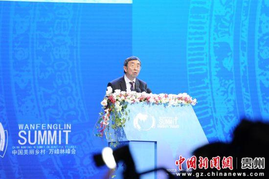 贵州省政协副主席、致公党贵州省委主委谢晓尧讲话。!