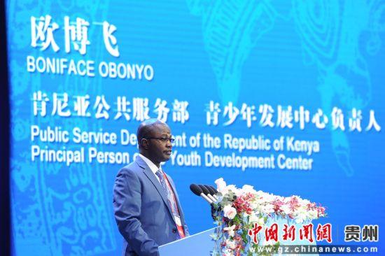 国际友人代表、肯尼亚公共服务部青少年发展中心负责人欧博飞讲话。