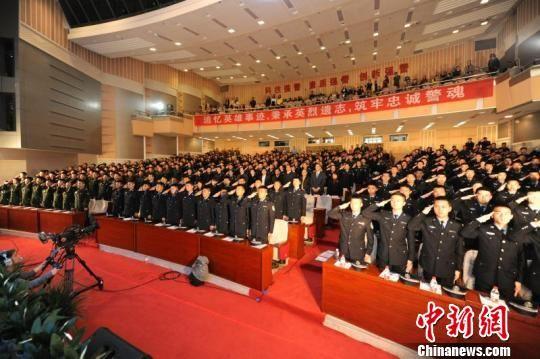 图为活动现场。贵州省公安厅供图