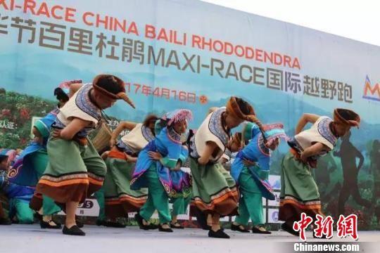 图为赛前开场舞彝族舞蹈《阿西阿里》为跑友献上民族风情浓郁的视听盛宴。 组委会供图 摄