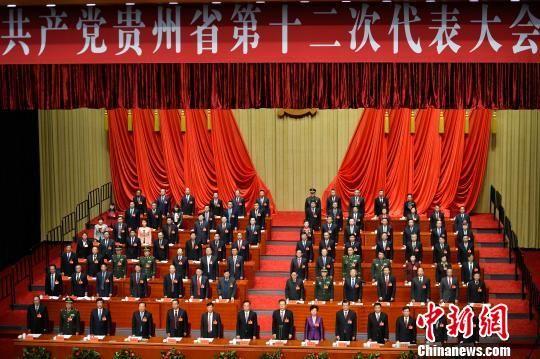 中国共产党贵州省第十二次代表大会16日在贵阳开幕。 贺俊怡 摄