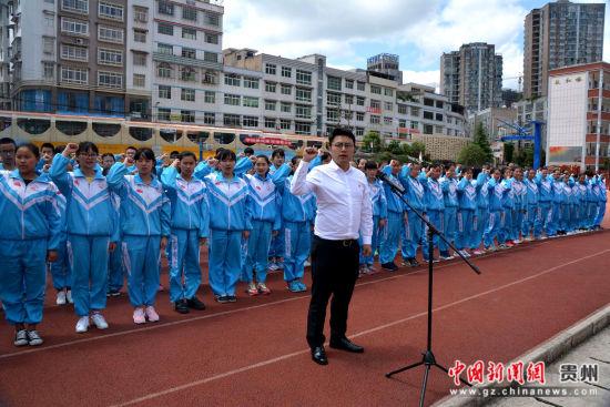 贵州清镇市开展纪念 五 四 运动系列活动图片