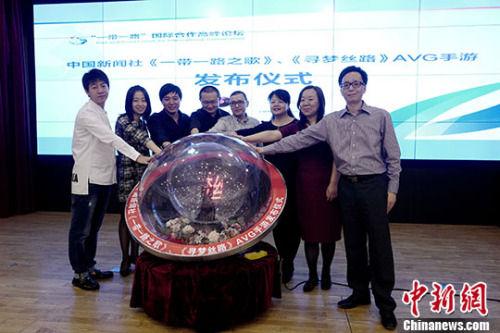 由中新社出品的两大创意产品主题发布会5月11日在北京举行。 中新社记者 侯宇 摄
